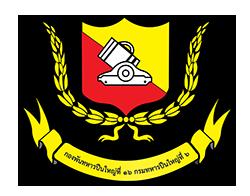 พ.ท.ณัฐพล ทองพั้ว ผบ.ป.พัน.16 ให้การต้อนรับ พ.อ.ธเนศ วงศ์ชะอุ่ม รอง ผบ.พล.ร.6(1) ในการเดินทางมาตรวจเยี่ยมหน่วยฝึกทหารใหม่